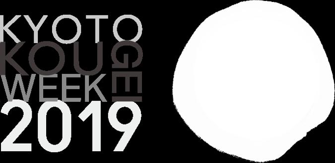 KOUGEI WEEK 2019