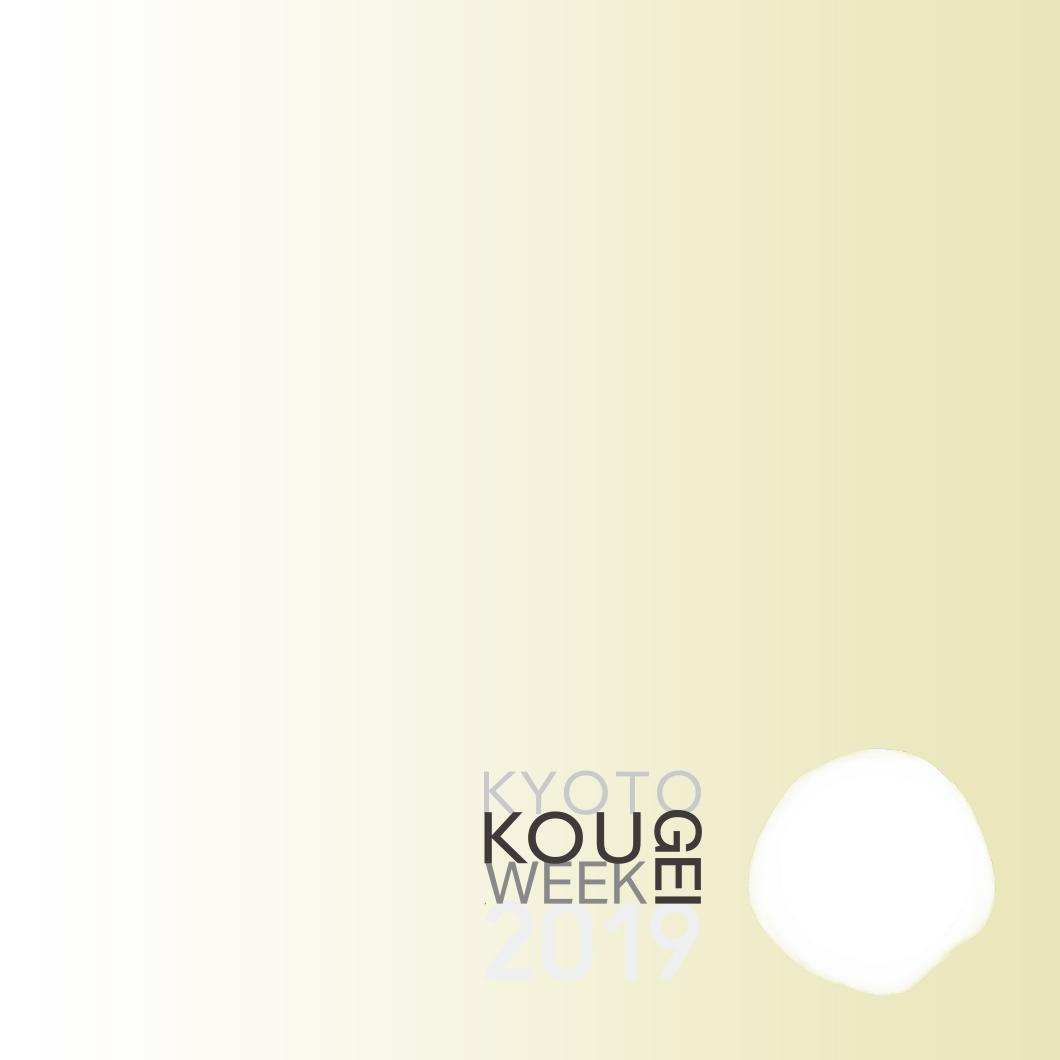 "KOUGEI EXHIBITION ""JOURNEY""  <br> 工芸を旅する展覧会"