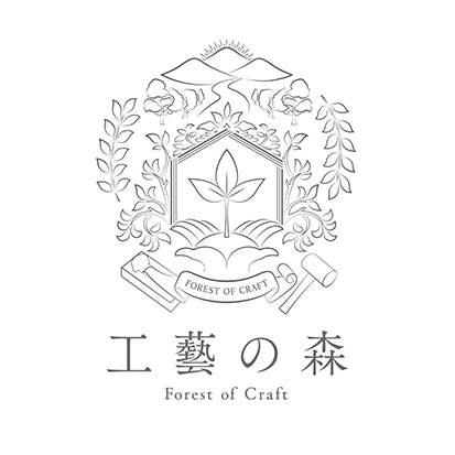 From Forest To Crafts -「工藝の森」報告会と、漆とともにある里山ネットワーク