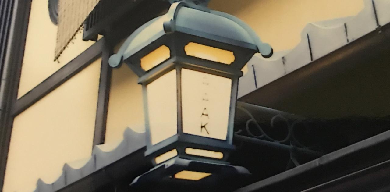 三浦照明株式会社